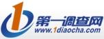 第一调查网logo